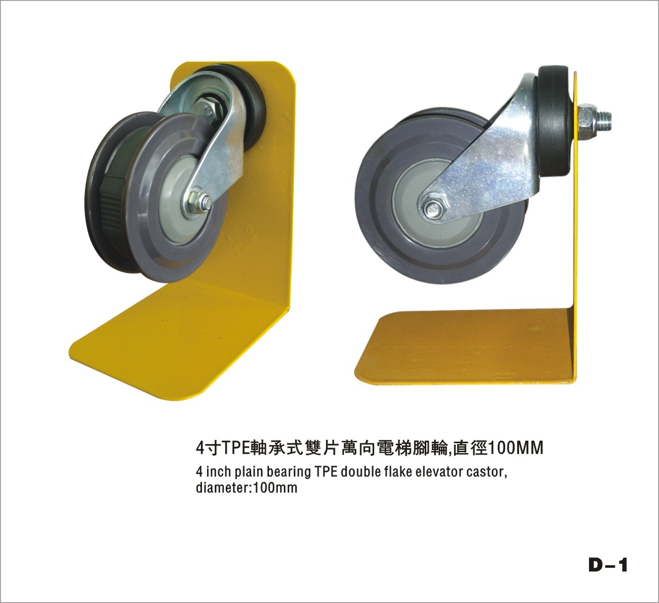 TPE Double Flakes Swivel Elevator Trolley Plain Bearing Castor Wheels , Diameter 100mm
